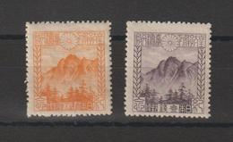 Japon 1923 Série 173-174 2val ** MNH - Ungebraucht