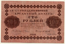 RSFSR 1918 100 Rub.  VF  P92 - Russia