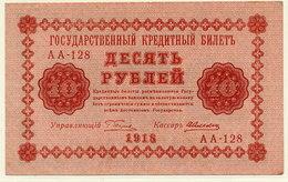RSFSR 1918 10 Rub. XF  P89 - Russie