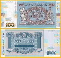 Ukraine 100 Hryven P-CS New 2018 Commemorative (with Folder) UNC - Ukraine