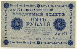 RSFSR 1918 5 Rub. XF  P88 - Russia