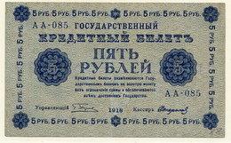 RSFSR 1918 5 Rub. VF  P88 - Russia