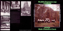 Superlimited Edition CD SOFIA Male Chamber Choir. 2 Vol. - Country & Folk