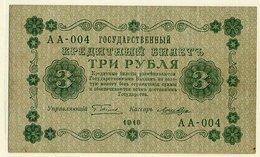 RSFSR 1918 3 Rub. VF  P87 - Russia