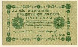 RSFSR 1918 3 Rub. XF  P87 - Russie