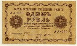 RSFSR 1918 1 Rub. VF  P86 - Russie