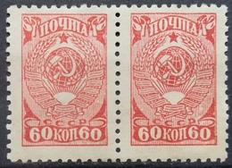 1939 RUSSIA SSSR USSR MLH NG State Emblem Definitives No 5 - 1923-1991 USSR