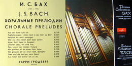 Superlimited Edition CD Harry Grodberg. J.S.BACH. 11 CHORALVORSPIELE. - Instrumental