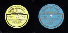 Superlimited Edition CD Sergio Varella Sid. BACH. FRANCK. SCHUMANN. - Instrumental