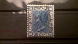 FRANCOBOLLI STAMPS ITALIA ITALY REGNO 1867 USED EFFIGE VITTORIO EMANUELE II SASSONE N° 26 - 1861-78 Vittorio Emanuele II