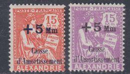 Alexandrie N° 81 / 82 X , Au Profit De La Caisse D'Aortissement La Paire Trace De Charnière Sinon TB - Nuovi