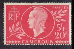 Cameroun N° 265 XX Entraide Française Sans Charnière TB - Cameroun (1915-1959)