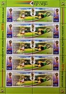 KARABAKH - FIFA 2018 - FEUILLET NEUF ** - YT 132/33 - MI 166/67 - Arménie