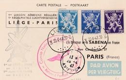 Carte Liège Paris Par Sabena 1947 - Poste Aérienne