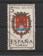 MiNr. 1303 Spanien 1962, 9. März. Wappen Der Provinzhauptstädte (III). - 1931-Heute: 2. Rep. - ... Juan Carlos I