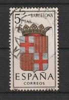 MiNr. 1338 Spanien 1962, 16. Aug. Wappen Der Provinzhauptstädte (VIII). - 1961-70 Gebraucht