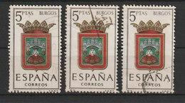 MiNr. 1339 Spanien 1962, 2. Sept. Wappen Der Provinzhauptstädte (IX). - 1931-Heute: 2. Rep. - ... Juan Carlos I