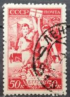 1938 RUSSIA SSSR USSR 20th Anniversary Of KOMSOMOL - 1923-1991 USSR