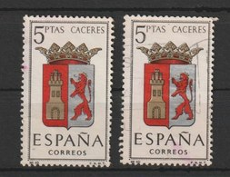 MiNr. 1370 Spanien 1962, 31. Okt. Wappen Der Provinzhauptstädte (X). RaTdr - 1931-Heute: 2. Rep. - ... Juan Carlos I