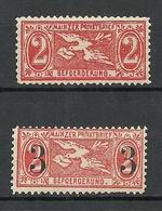 GERMANY Ca 1885 Local Private City Post Lokaler Privatpost Stadtpost MAINZ */(*) - Poste Privée