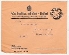 Poštna Hranilnica V Ljubljani Official Company Letter Cover Travelled 1934 To Maribor B190210 - Slovenia