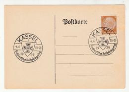 Kassel Grossdeutscher Reichskriegertag 1939 Special Postmark On Postcard B190210 - Alemania