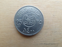 Arabie Saoudite  25  Halala  1400  Km 55 - Arabie Saoudite