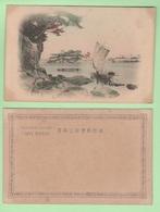 Giappone Japan Peintures Japonaises  Japanese Paintings - Giappone