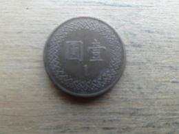 Taiwan  1  Yuan  1981  (70)  Y 551 - Taiwan