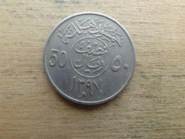 Arabie Saoudite  50 Halala  1397 Km 56 - Saudi Arabia