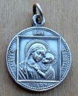 Médal-208 Médaille Ancienne,anagramme PP Mater Boni Consilli Signée Pénin Au Dos Médaille Du Scapulaire - Religione & Esoterismo