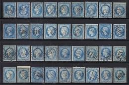 France : Lot De 36 Timbres (n°22-29-60) Oblitérés GC, Pas D'aminci, Dentelure Voir Scan. - France