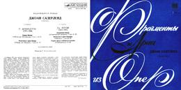 Superlimited Edition CD Joan Sutherland. DONIZETTI&VERDI - Oper & Operette