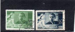 URSS 1943 O - 1923-1991 URSS