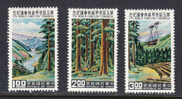 Taiwan (Formosa) 1960 Mint No Hinge, Sc# 1267-1269 - Unused Stamps