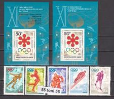1972 Olympics Sapporo( Mi -3979/83+ Bl 74-75 Medals)5v.+ 2 S/S-MNH USSR - Hiver 1972: Sapporo