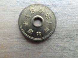 Japon  5  Yen  1994 (6)  Y 96.2 - Japon