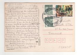 Timbres , Stamps  Sur Carte , Cp , Postcard Du 10/03/1984 - Brésil