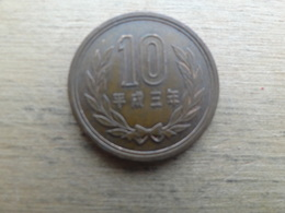 Japon  10  Yen  1991 (3)  Km 97.2 - Japon