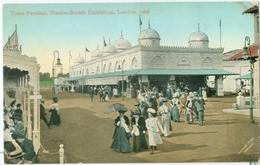 London 1908; Franco-British Exhibition. Tunis Pavilion  - Not Circulated. (Valentine & Sons Ltd.) - London