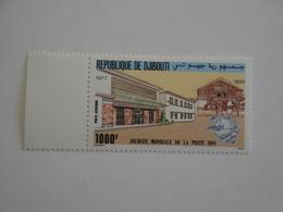1988 Djibouti PA 244 ** MNH Journée Mondiale De La Poste  Cote 20.00 €  Michel 512 Scott C 241 - Gibuti (1977-...)