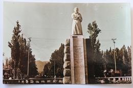 Buali Sina / Abu Ali Ibn Sina / Avicenna Monument, Hamadan, Iran, Real Photo Postcard - Iran