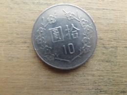 Taiwan  1  Yuan  1991  (80)  Y 553 - Taiwan