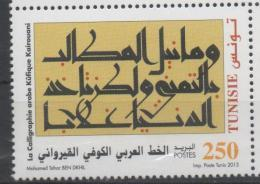 TUNISIA ,2013,MNH CALLIGRAPHY, ARAB CALLIGRAPHY,  1v - Art