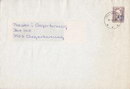 Greenland Deluxe UPERNAVIK 1996 Cover Brief QEQERTARSUAQ 4.50 Auf 1.00 Kr Margrethe Provisorium - Grönland