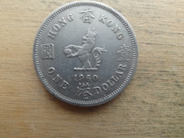Hong Kong  1  Dollar  1960 H  Km 31.1 - Hong Kong