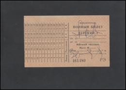 LITHUANIA Soviet Time Buss Ticket - Titres De Transport