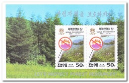 Noord Korea 1994, Postfris MNH, World Environment Day - Korea (Noord)