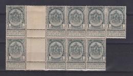 BELGIQUE 1893-1907:   Timbres De 1c. De Type 'Armoiries', Neufs En Bloc De 9, Avec Pont - 1893-1907 Armoiries
