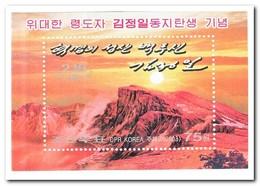 Noord Korea 2003, Postfris MNH, Sunrise Over The Hyangdo Peak In The Paektu Mountains - Korea (Noord)